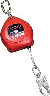 Miller Falcon 30-Foot Self-Retracting Galvanized Wire Lifeline with Swivel/Carabiner & Swivel/Snap Hook (MP30G-Z7/30FT)