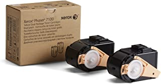 Xerox Phaser 7100 Yellow High Capacity Toner Cartridge (9,000 Pages) - 106R02604