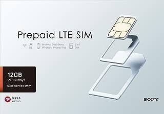 【Amazon.co.jp限定】Prepaid LTE SIM プラン12GB 3in1 180日利用可能(通常/micro/nano SIM対応)