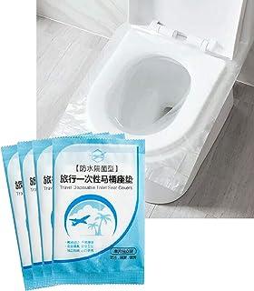 caldi con cerniera per bagno lavabili e riutilizzabili Set di coprisedili per WC CUIFULI