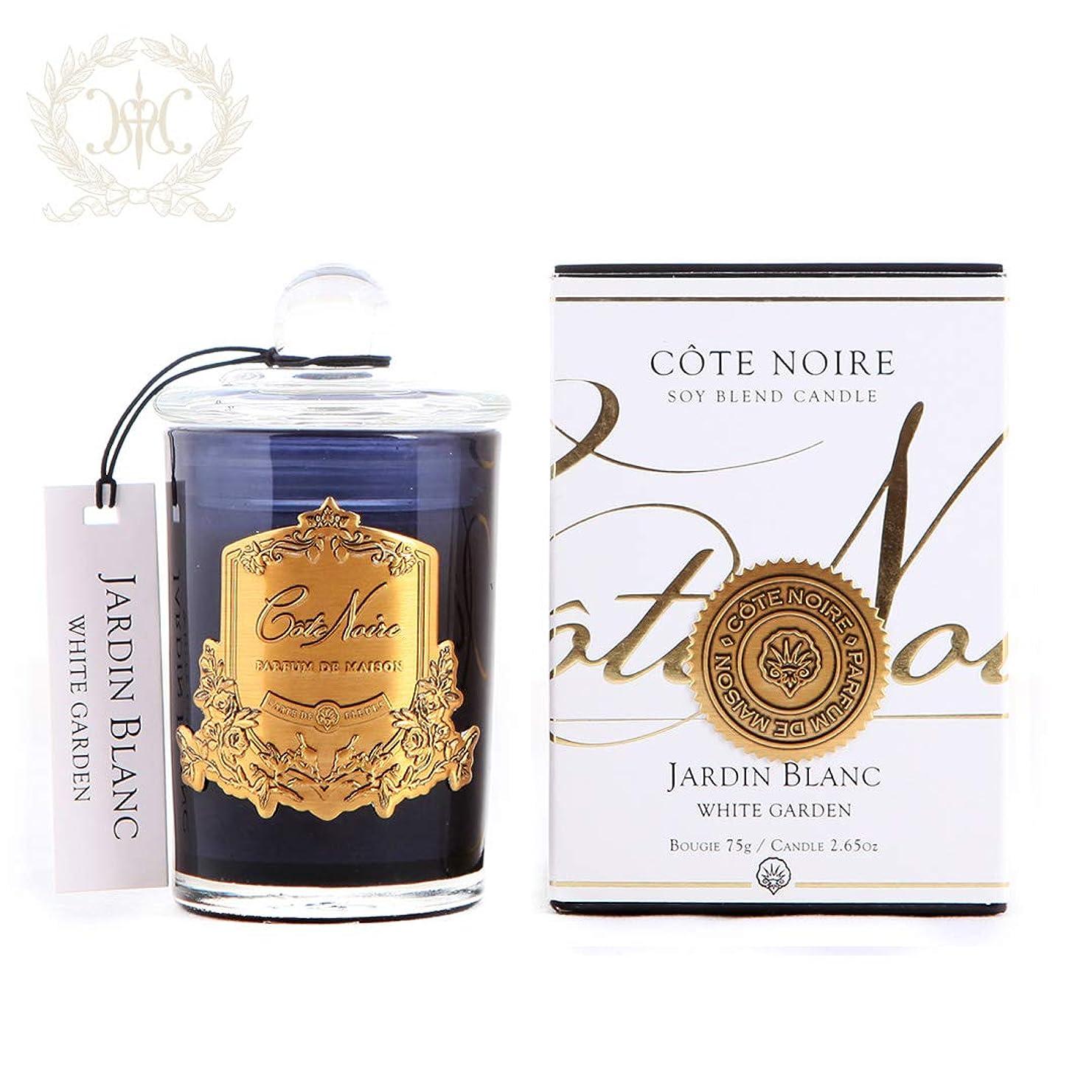 高揚したさておきマーガレットミッチェルソイブレンドアロマキャンドル/ホワイトガーデン Cote Noire/コートノアール(イギリス)