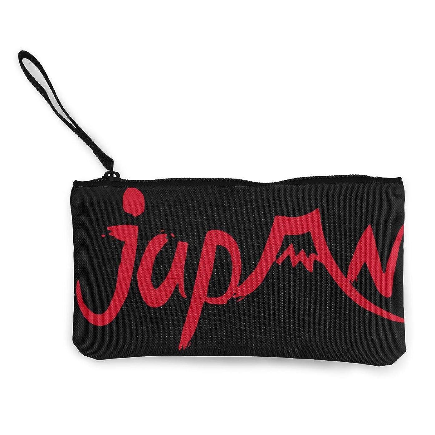 何でもカブヘッドレスMeixin 富士山 Japan 文字 財布 メンズ レディース 長財布 小銭入れ ラウンドファスナー 大容量 使いやすい PUレザー