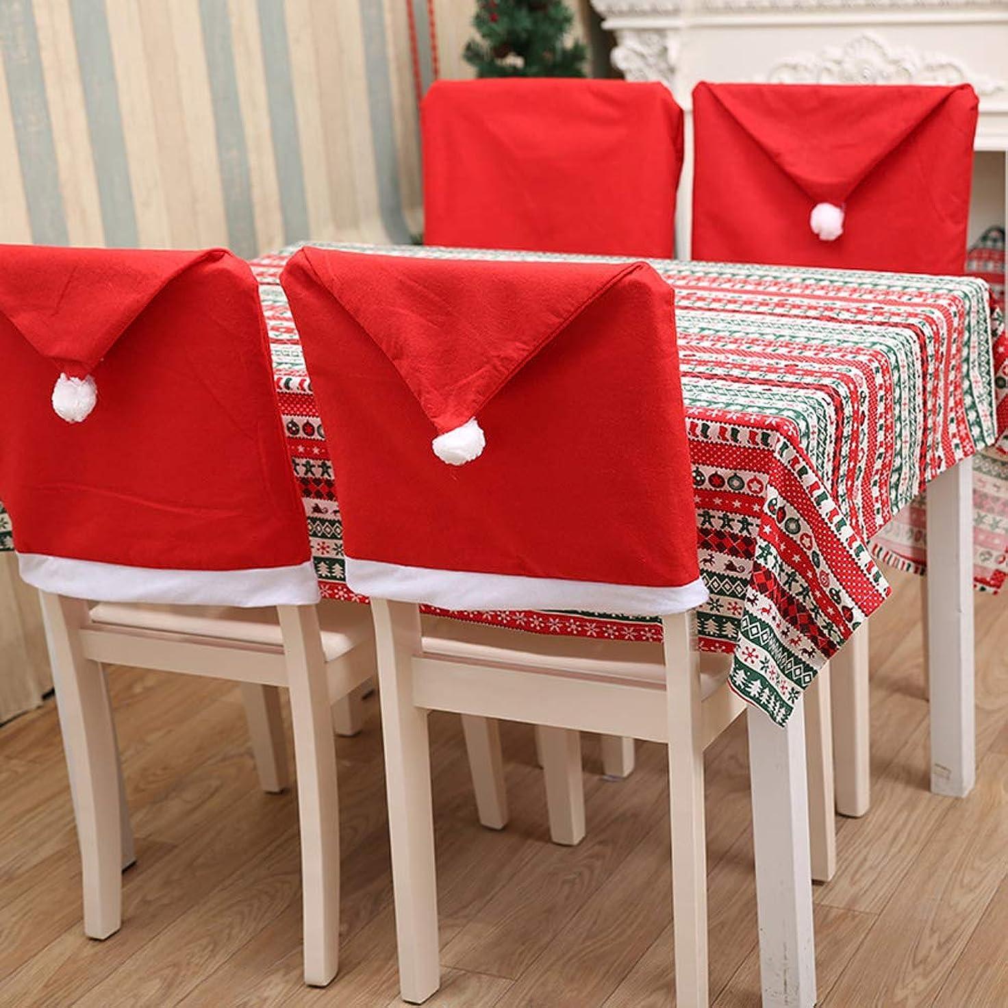 臨検西部社会学スタイル サンタ 帽子 椅子カバー 椅子の背もたれ装飾 クリスマス お祝い 家庭 ディナー テーブル キッチン パーティー 装飾 4点