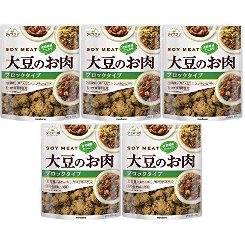 マルコメ ダイズラボ 大豆のお肉ブロック 80g 1セット(5袋)