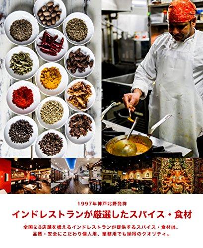 『神戸アールティー 花椒 パウダー 100g Sichuan Pepper Powder』の2枚目の画像
