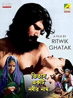 Titas Ekti Nadir Naam (Bengali/DVD/Black & White)
