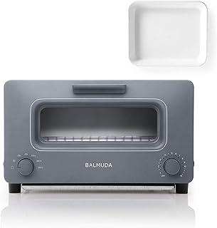【BALMUDA公式ストア限定】バルミューダ スチームオーブントースター K01E-GW(グレー) + 野田琺瑯ホワイトバット 21取(ロゴ入り,オリジナルレシピ入り)