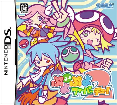 Puyo Puyo Fever 2[Import Japonais]