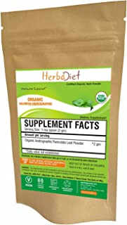 Andrographis Paniculata Powder | Certified Organic | 1% Andrographolides - Natural Liver Tonic, Immune Health & Respirator...