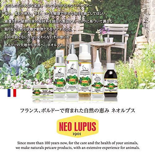 ネオルプス猫用ナチュラルシャンプー200ml