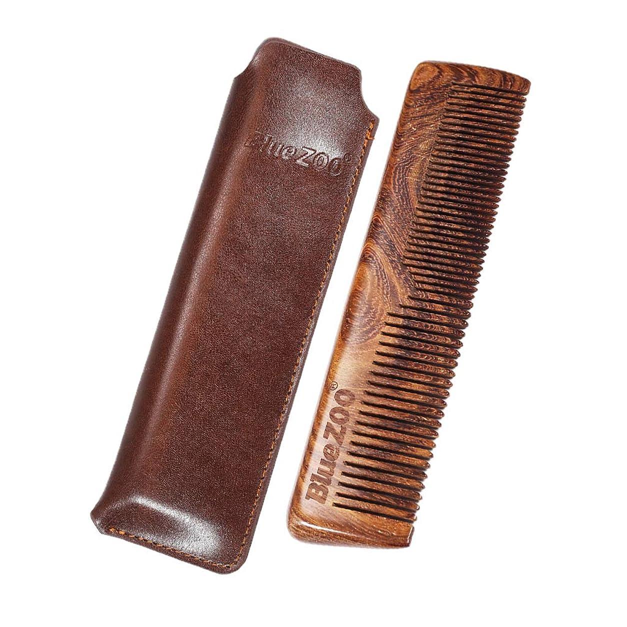インド咽頭頼るB Blesiya ウッド 櫛 静電気防止櫛 ひげ櫛 収納バッグ メンズ プレゼント 2色選べ - 褐色