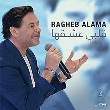 Albi Ashe2ha (Remake Version)