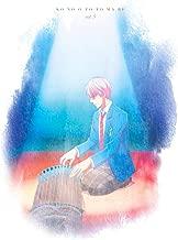 【Amazon.co.jp限定】この音とまれ!Vol.5(オリジナル・デカジャケ付き) [Blu-ray]
