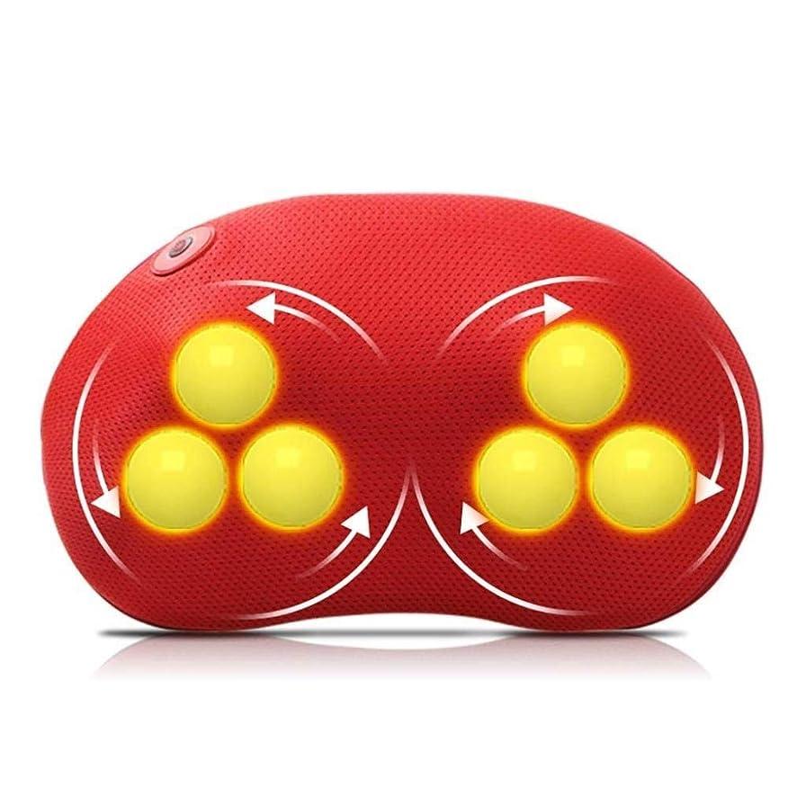 キルトターゲット現金ネックマッサージャー、フィンガープレスネックとバックマッサージピロー、加熱/振動/調整可能な速度/ポータブルKみマッサージ、ストレス緩和/痛み