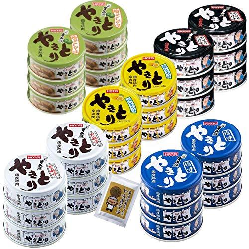 ホテイ 缶詰 やきとり 5種(計30缶)セット +薬味ばあちゃんの七味唐辛子10g
