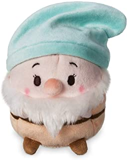 Disney Bashful Scented Ufufy Plush Snow White and The Seven Dwarfs - Small 4.5