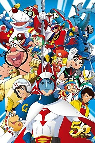 (1000 Pieces) Tatsunoko Productions 50th   Jigsaw Puzzle (japan import)