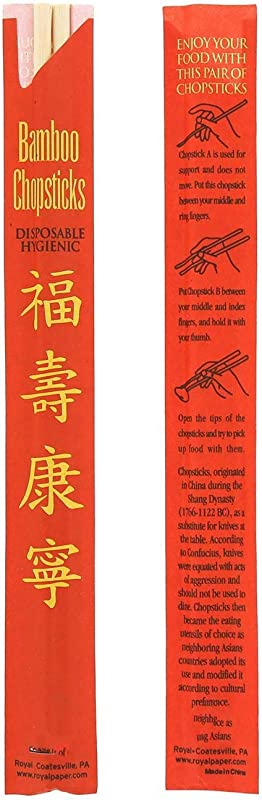9 Disposable Bamboo Chopsticks Pack Of 200ct