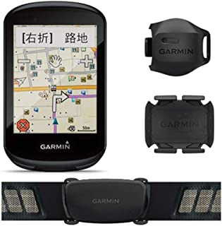 GARMIN(ガーミン) EDGE 830 日本語版 GPSサイクルコンピューター(センサー類付) 004475