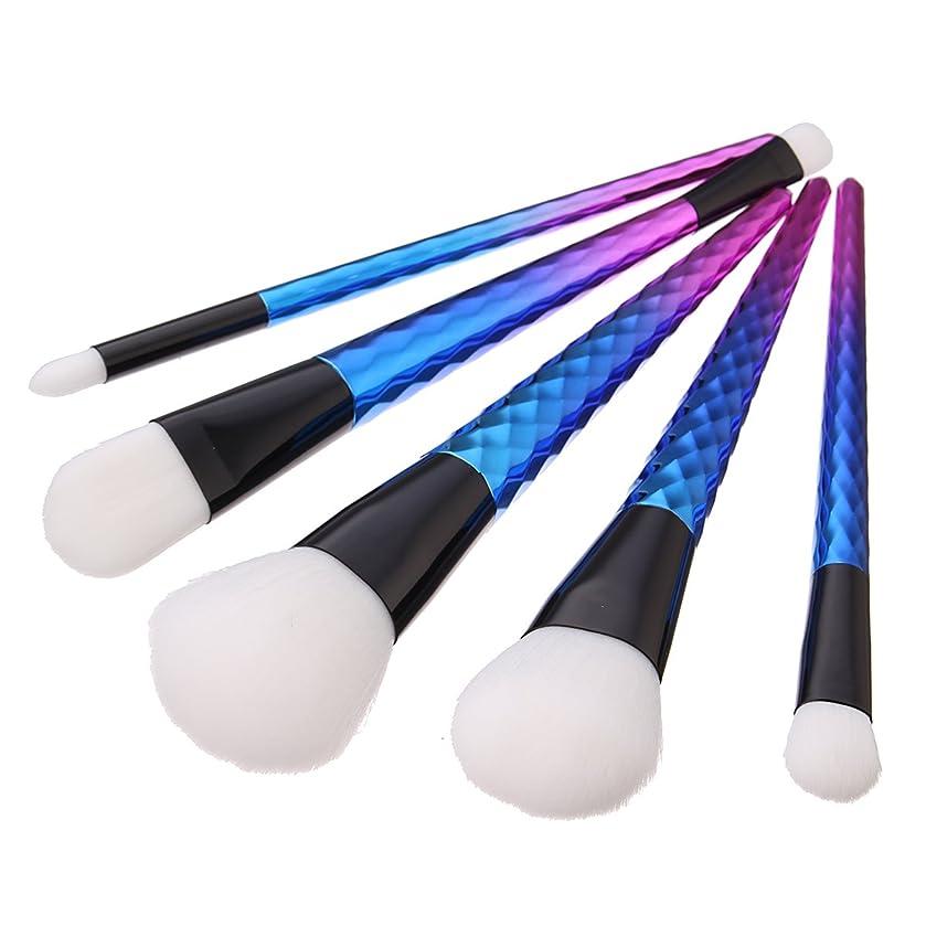 目立つ蓄積する州GUQQRZCT 5本の眩惑の色ウルトラソフトメイクブラシキットセットBBクリームアイシャドーブラッシュパウダー化粧道具