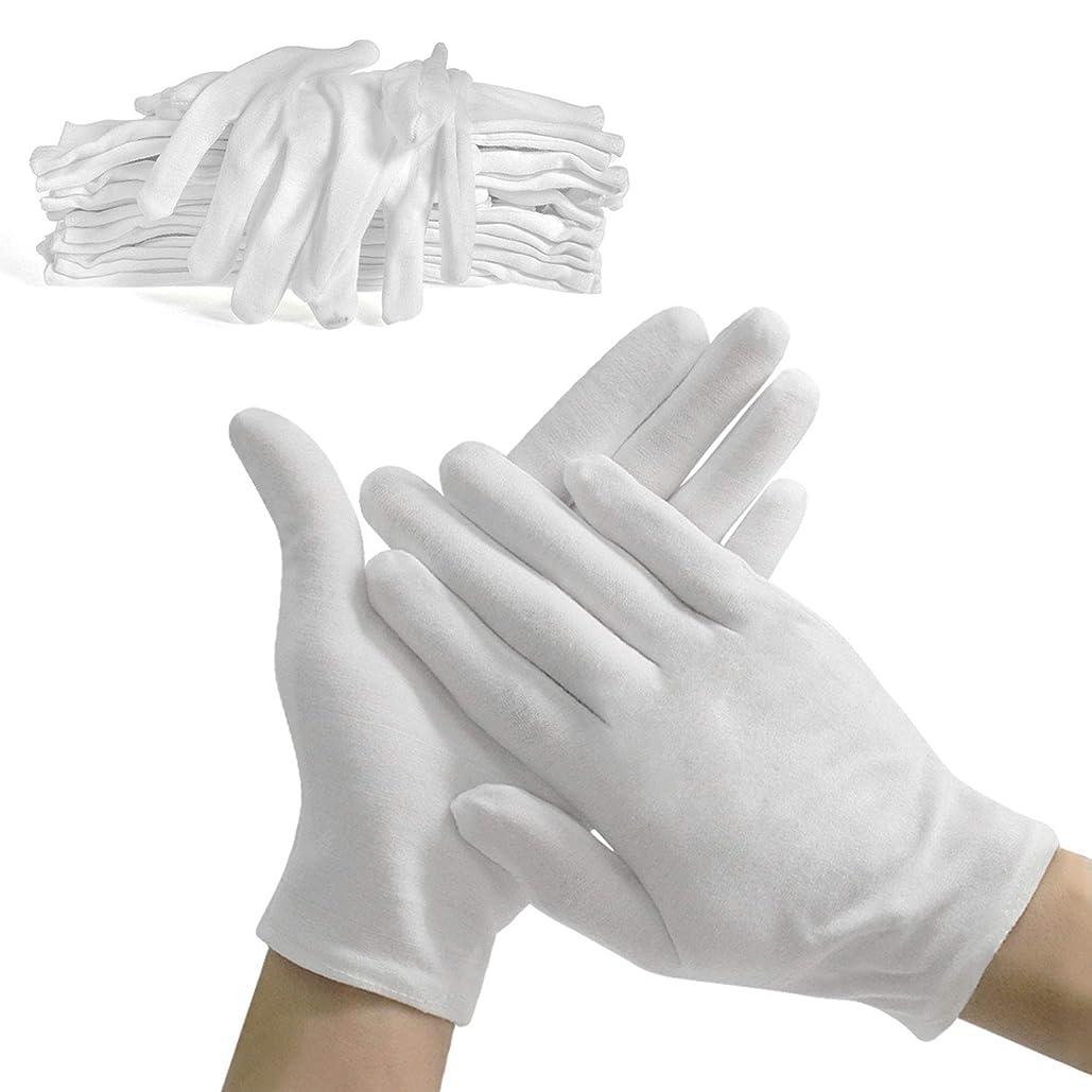 組み込む注釈を付ける商標HUOFU綿手袋 手荒れ 純綿100% コットン手袋 使い捨て 白手袋 薄手 お休み 湿疹 乾燥肌 保湿 礼装用 メンズ 手袋 レディース 8双組(L)