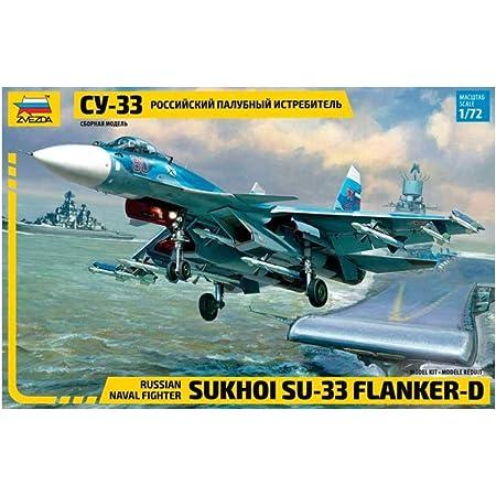 ズベズダ 1/72 ロシア海軍 スホーイ Su-33 戦闘機 プラモデル ZV7297