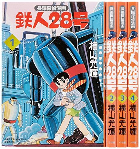 鉄人28号BOX (4)