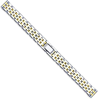Women's Link Style Metal Watch Band - Two Tone - (fits 14mm to 18mm)