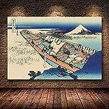 cnmd Estilo japonés Kanagawa Surf Lienzo Pintura Impresionista Cartel Arte de la Pared F Sala de Estar Katsushika Hokusai Cartel Decoración para el hogar