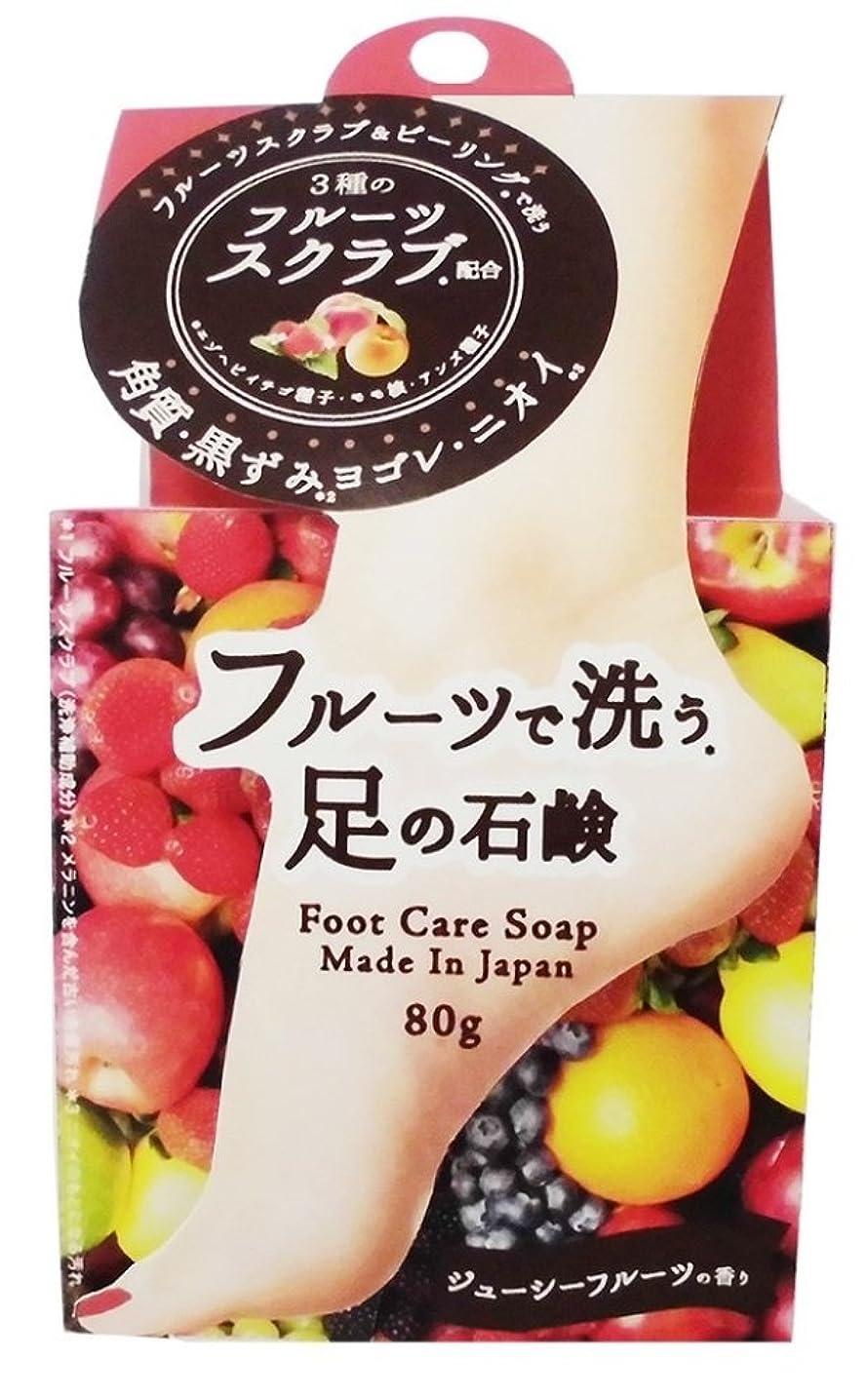 ちょうつがい勤勉な妖精ペリカン石鹸 フルーツで洗う足の石鹸 80g