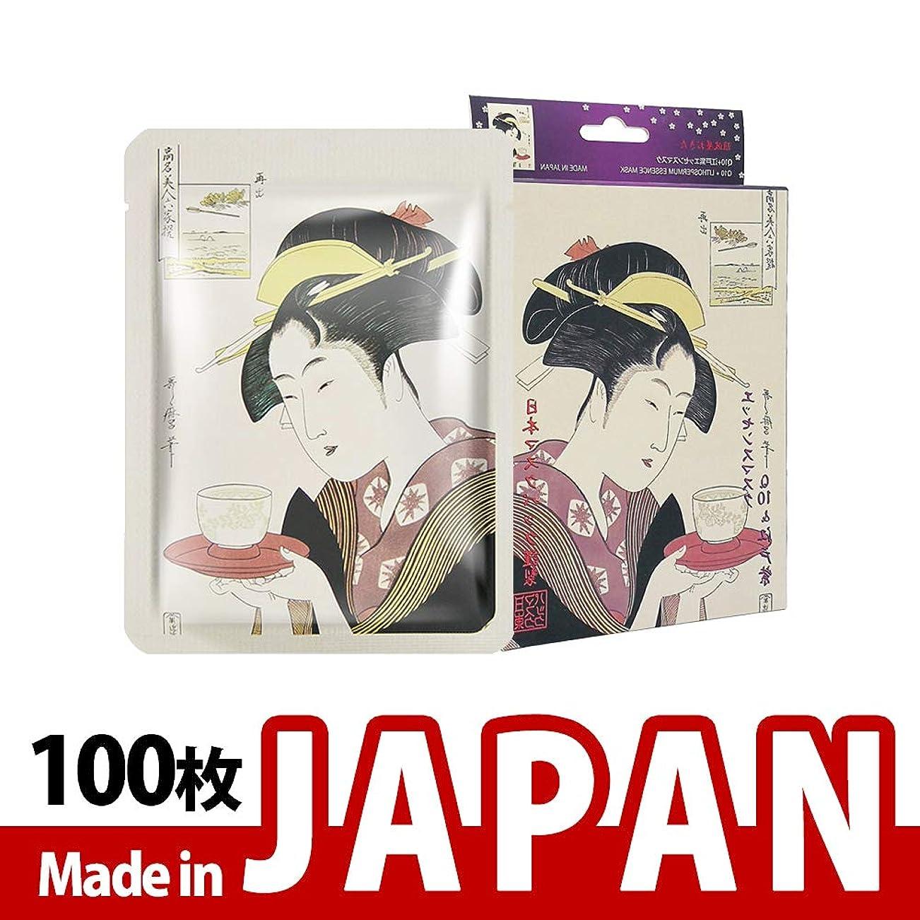こんにちはドリル労働【JP002-A-1】シートマスク/10枚入り/100枚/美容液/マスクパック/送料無料
