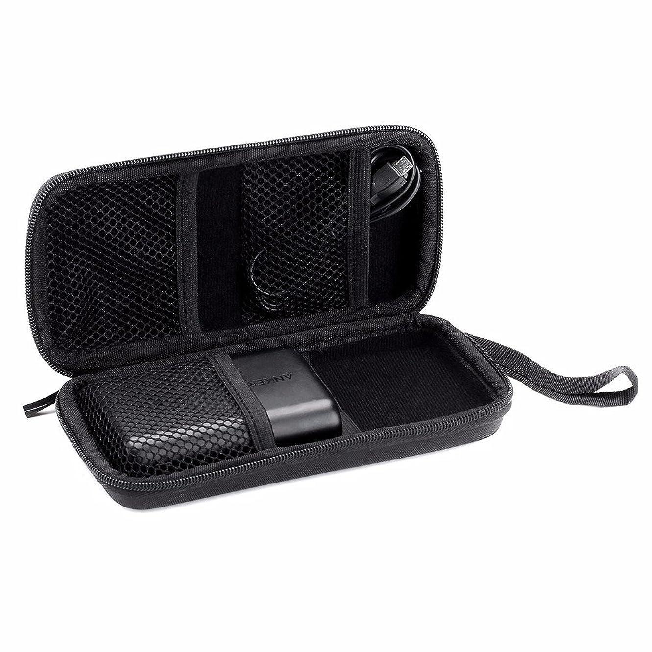 あなたのもの版眉をひそめるEasyAcc ? Black Customized Pouch Case Bag for EasyAcc External Battery