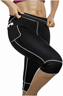 Women Weight Loss Hot Neoprene Sauna Sweat Pants with Side Pocket Workout Thighs Slimming..