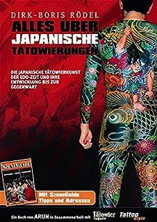 Alles über japanische Tätowierungen: Die japanische Tätow