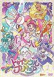 スター☆トゥインクルプリキュア vol.1【DVD】[DVD]