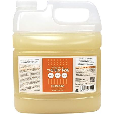 「自宅で簡単酵素風呂」つるぽか特濃 国産の米ぬかと昆布を発酵させた自然派酵素入浴液 約20回分(1回200mL使用)うるおい しっとり 保湿 冷え性 発汗 温活 入浴剤 全身美容