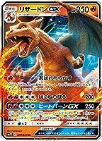 ポケモンカードゲーム SMP2 007/024 リザードンGX 炎 (RR ダブルレア) ムービースペシャルパック 名探偵ピカチュウ