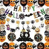 Halloween Deko, 42 Stück Luftballons Halloween Horror Deko Set, inklusive Fledermaus, Spinne, Kürbis Deko, Happy Halloween Banner, für Garten Bar Wohnzimmer Horror Party