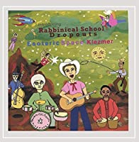 Introducing Rabbinical School Dropouts