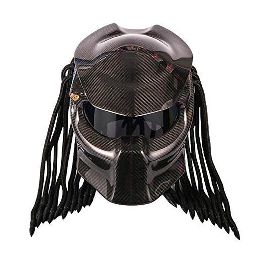 アルバムドリンク集団的ヘルメット、モトクロスヘルメット、ビーチレースオフロードヘルメット、フルフェイスオートバイヘルメット人格炭素繊維プレデター戦士用ヘルメットドット認証防曇レンズフリンジ付きブレード、LEDナイトドライビングライト