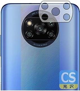 PDA工房 Xiaomi POCO X3 Pro Crystal Shield 保護 フィルム [レンズ周辺部用] 光沢 日本製