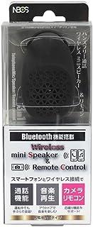 ウィルコム(willcom) Bluetooth3.0接続 ハンズフリーで通話と着信、音楽も聞けるワイヤレスミニスピーカー&リモコン ブラック NBACC-BT01-BK