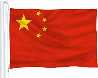 Best china flag 1931 Reviews