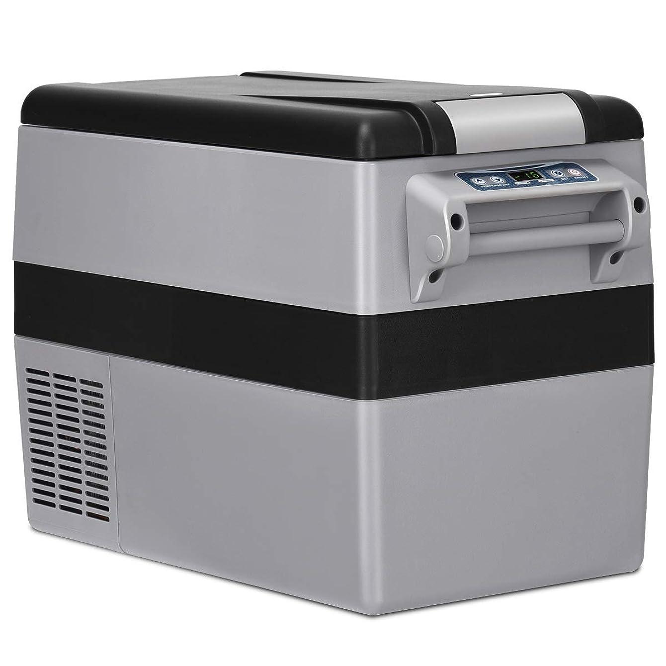 COSTWAY Compressor Refrigerator Freezer, 44 Quart Car Travel Refrigerator Freezer Portable and Compact Vehicle Car Cooler Mini Fridge, -4°F to 50°F For Car and Home, Camping, Truck Party(44 Quart)
