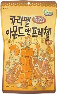 ハニーバターアーモンド シリーズ 大袋 ナッツ大袋 キャラメルアーモンド