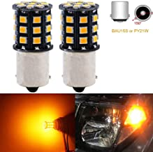 BlyilyB 2-Pack 9-30V BAU15S PY21W 7507 High Brightness Low Power Amber Yellow LED Bulbs Replacement For Turn Signal Lights