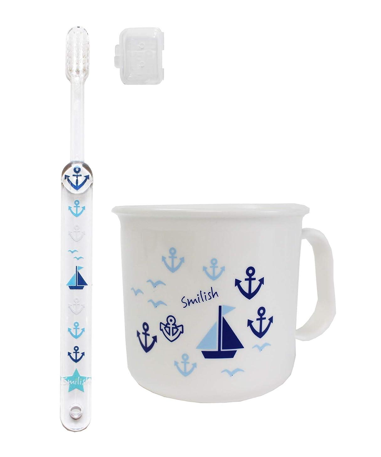 第二に加速度流体子ども歯ブラシ(キャップ付き) 耐熱コップセット マリン
