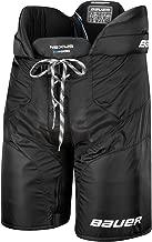 Bauer Nexus N7000 Ice Hockey Pants (Senior)