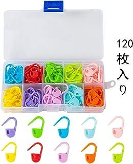 【120枚セット】 段数マーカー ステッチマーカー カラフル かぎ針編み 段数リング 安全ピン 編み物ツール 編み物用品 10色 収納ケース付き 携帯に便利