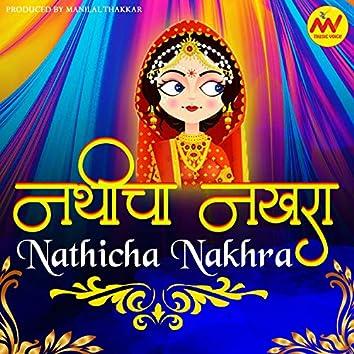 Nathicha Nakhra